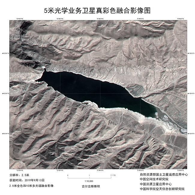 国土卫星中心制作完成5米光学业务卫星首批融合影像产品